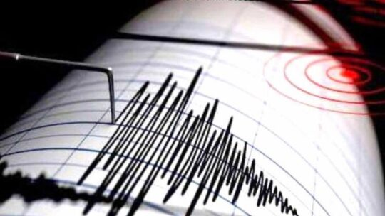 Ieri notte sono state avvertite diverse scosse di terremoto in varie parti della penisola.