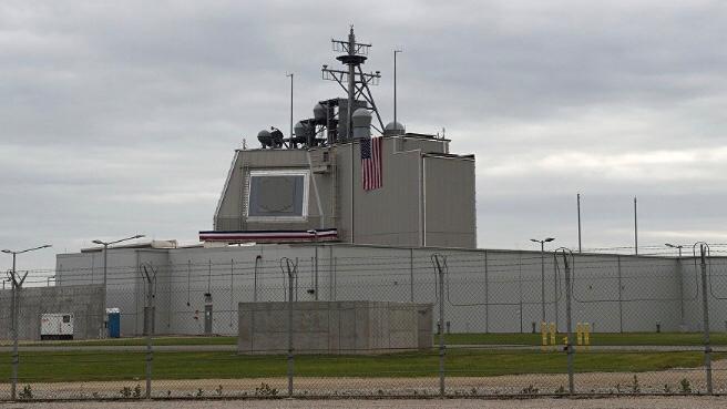 ll sito missilistico Nato di Deveselu in Romania, facente parte del sistema statunitense Aegis di «difesa missilistica», ha terminato «l'aggiornamento» iniziato lo scorso aprile