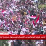Milioni di iracheni manifestano nelle strade di Baghdad per chiedere la fine dell'occupazione statunitense