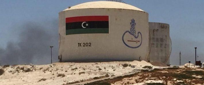 Compagnia petrolifera libica dichiara lo stato di emergenza