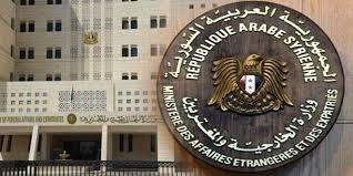La solidarietà della Siria a Cuba, Venezuela e Iran: USA e UE responsabili per le vittime del Covid-19 nei paesi che subiscono sanzioni