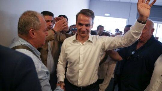 Grecia: no al Recovery Fund