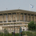 Si scioglie il Parlamento israeliano, sarà il quarto voto in due anni