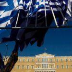 """La Grecia """"salvata dal Mes"""" ad un passo da un nuovo default"""