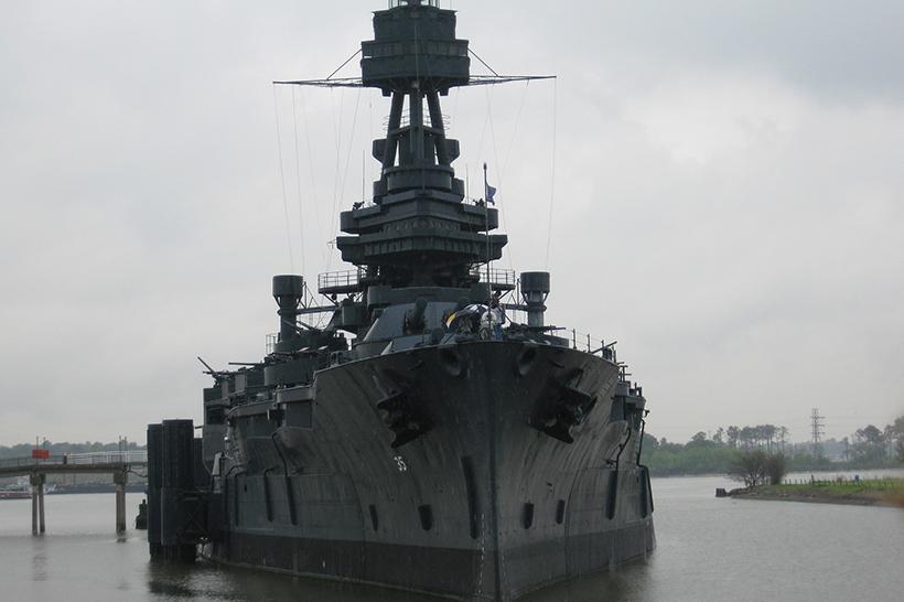 Alta tensione nel Pacifico, nave Usa sconfina nel Mar del Giappone